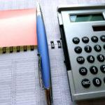 退職前に知っておきたい失業保険の受給資格やもらえる金額、期間について