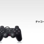 ゲームアーカイブスでプレイできるおすすめのPS2名作ソフト15本!