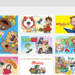 Hulu(フールー)で観れる子供向けアニメ!アイカツも妖怪ウォッチも見放題!