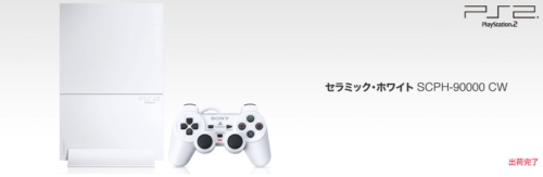 PS2トップ