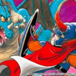 新作ドラクエ11発売決定記念!これまでのドラクエシリーズを振り返る!