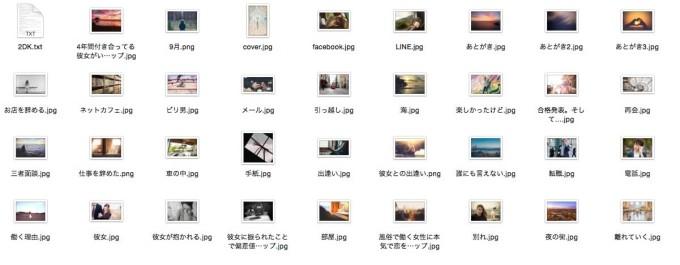 1つのファイル