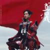 大河ドラマ「真田丸」が面白いので戦国ゲームのおすすめをまとめてみる。