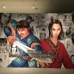 「キングダム展 in 佐賀」に行ってきたので画像大量レポート!