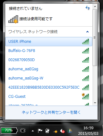 ネットワーク選択