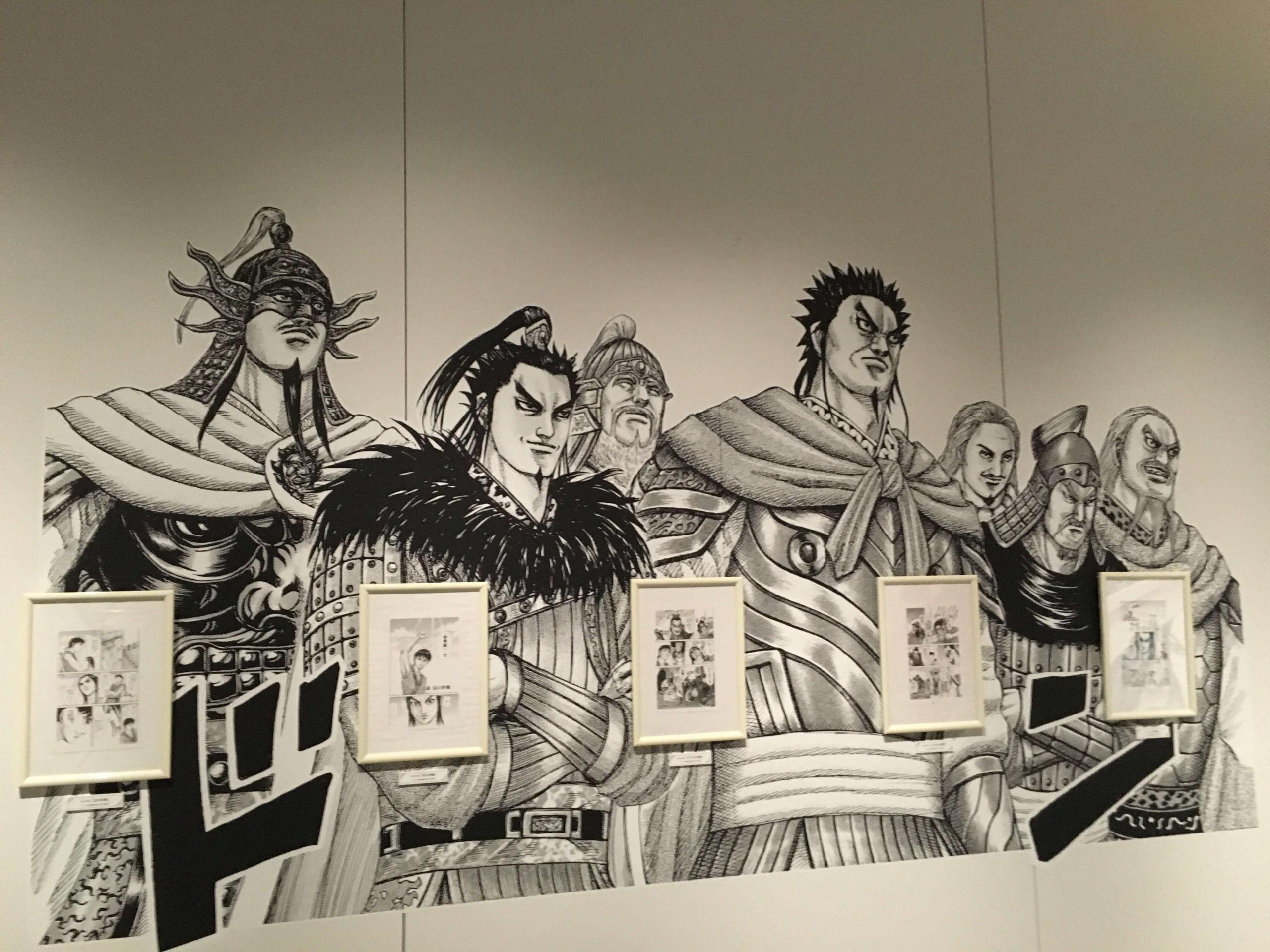 秦の6将軍