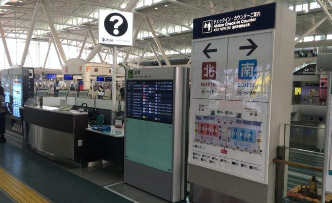 福岡空港国際線・3階