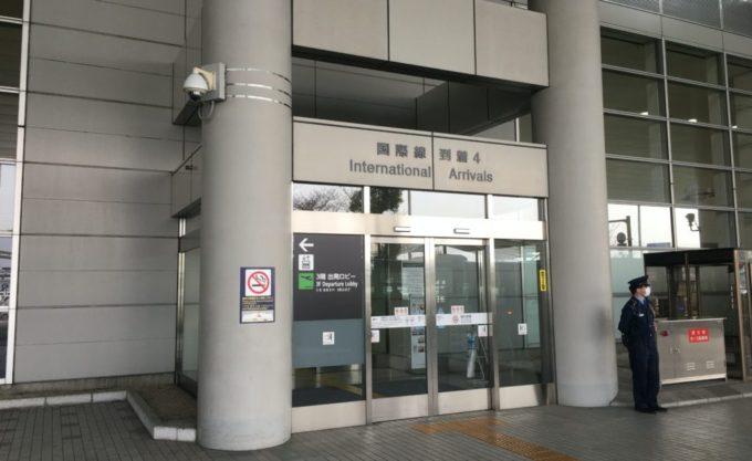 福岡空港国際線ターミナル入り口